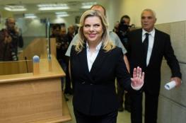 أثناء استجوابها من الشرطة.. ساره نتنياهو تتهم طباختها السابقة بالكذب!