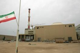 صالحي: نهدف لزيادة قدرتنا على تخصيب اليورانيوم