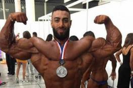 شاب فلسطيني يفوز بالمركز الثاني في مسابقة عالمية لكمال الأجسام
