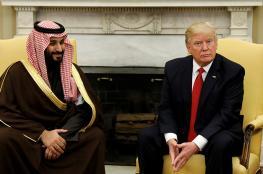 """ترامب وبن سلمان يتفقان على البحث عن """"حل سياسي"""" للأزمة اليمنية"""