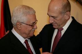 """أولمرت: عباس رجل سلام يتعاون مع """"إسرائيل"""" وقواته تسلمنا مطلوبين فلسطينيين"""