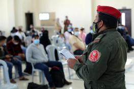 الداخلية بغزة تصدر تنويهًا مهمًا بخصوص موعد تواجد المسافرين في معبر رفح