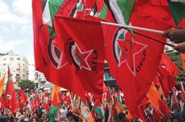 الديمقراطية تدعو السلطة والتنفيذية إلى الانتقال إلى المقاومة في الميدان