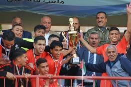 """""""الطواحين"""" يحصد لقب كأس طوكيو على مستوى فلسطين"""