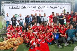 هلال القدس يكتسح شباب خان يونس بخماسية ويتوج بلقب كأس فلسطين
