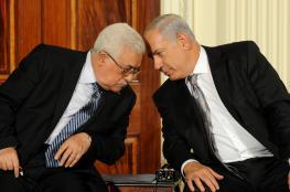 """السلطة تُطمئن """"إسرائيل"""".. ماذا أخبرتها في رسالة؟"""