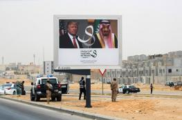 صحيفة: السعودية منحت رجل أعمال مقرب من ترامب صفقة بـ 20 مليار دولار