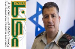 """جنرال صهيوني: سنصمت ونترك لصحيفة عكاظ السعودية مهمة فضح """"إرهاب"""" حماس"""