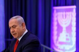 """نتنياهو: نجري اتصالات مع دول أخرى ستعترف بالقدس عاصمة لـ""""إسرائيل"""""""