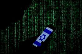 بعد شنها هجمات على حقوقيين.. العفو الدولية تطالب بسحب رخصة شركة تجسس إسرائيلية