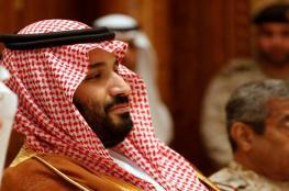 """""""إسلام نيوم"""" أو البحث عن إسلام سعودي معتدل!"""