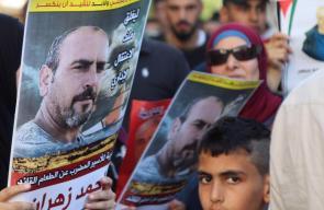 أهالي الأسرى يعتصمون اليوم في رام الله دعمًا لأبنائهم المضربين