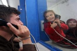 حكومة الاحتلال تدعم مشروع قانون منع زيارات أهالي أسرى حماس