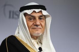 """تركي الفيصل: والدي كان سيحبط من اتفاق الإمارات مع """"إسرائيل"""""""