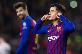 جماهير برشلونة تُعاقب نجمها!