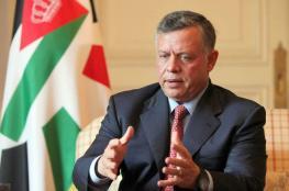 خلال لقائه منظمات يهودية وأمريكية.. ملك الأردن: لا سلام بالشرق الأوسط دون قيام الدولة الفلسطينية