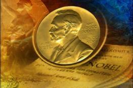 باحثان أمريكيان يفوزان بجائزة نوبل للاقتصاد
