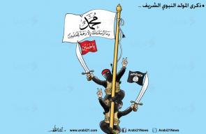 كاريكاتير- علاء اللقطة - المولد النبوي الشريف