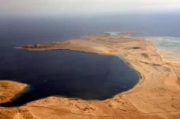 """بالصور .. """"مجمع البحرين """" مكان لقاء الخضر بالنبي موسى"""