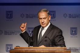 كاتب اسرائيلي: نتنياهو دفن مشروع إيجاد حل مع الفلسطينيين