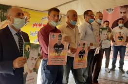 وقفة إسناد في جنين دعما للأسير المريض كمال أبو وعر