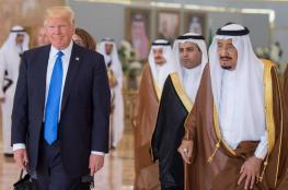 السعودية ترحب بانسحاب ترامب من الاتفاق النووي وفرض عقوبات على إيران