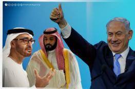 """السعودية والإمارات تتعاون مع """"إسرائيل"""" للتجسس عبر """"واتساب"""" والشركة تكشف الأمر"""