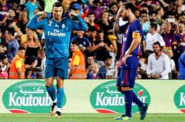 التشكيل المتوقع لكلاسيكو ريال مدريد وبرشلونة فى إياب السوبر الإسبانى