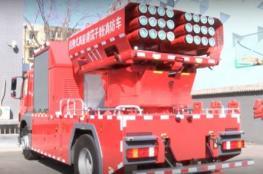 شركة صينية تخترع راجمة صواريخ لإطفاء الحرائق
