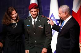 جنرال إسرائيلي يحذر من الطموح السياسي لرئيس الأركان الجديد