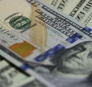 money-dollar-fund-currency-note-paper-cash-usd-benjamin-hundred