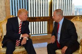 """خطة إسرائيلية """"لإعطاء الفلسطينيين دولة كاملة على نصف مساحة الضفة المحتلة"""""""