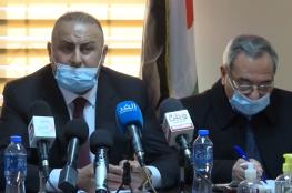 نقابة المحامين تدعو رئيس مجلس القضاء الأعلى بالتنحي من منصبه