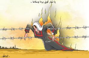 كاريكاتير علاء اللقطة - حريق النصيرات