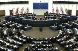 المجلس الأوروبي يعلن استمرار دعمه للاتفاق النووي مع إيران