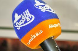 أبو ختلة: قناة الكوفية تحت تصرف قناة الأقصى الفضائية
