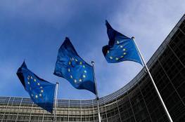 الاتحاد الأوروبي يمهل بريطانيا حتى نهاية أكتوبر للخروج منه
