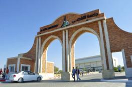 رضوان لشهاب: اتفاق على إنهاء أزمة جامعة الأقصى وصيدم يصل الأحد لإعلانه