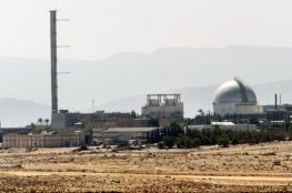 """الاحتلال يعمل على تمديد عمل مفاعل """"ديمونا"""" حتى عام 2040"""