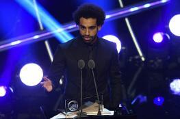 أول تعليق من رونالدو على فوز محمد صلاح بجائزة أفضل هدف