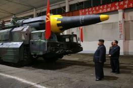 الزعيم الكوري الشمالي: أصبحنا دولة صاروخية عظمى في آسيا