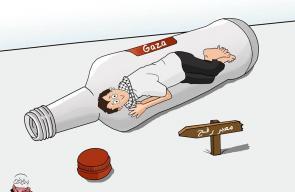 كاريكاتير اسماعيل البزم _ معبر رفح