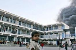 IOF shoots at school in Gaza, injuring employee
