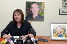 فجّرت قنبلة.. والدة شاؤول: ابني اختطف في نفق لحماس ولم يقتل بالمدرعة