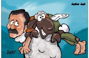 عيد سعيد .. كاريكاتير أمية جحا