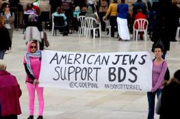 Global Jewish Organizations Affirm the Boycott, Divestment and Sanctions Movement