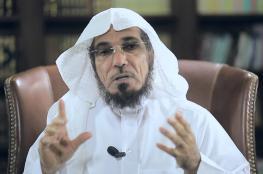 نجل الداعية السعودي المعتقل سلمان العودة يعلن نقل والده للمشفى