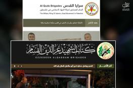 السلطة تواصل حملتها وتحجب موقعي القسام والسرايا