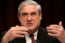 تعيين مدير FBI الأسبق محققا بمزاعم اتصالات ترامب مع روسيا