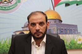 حماس تثمن موقف الجبهة الديمقراطية بمقاطعة المجلس المركزي